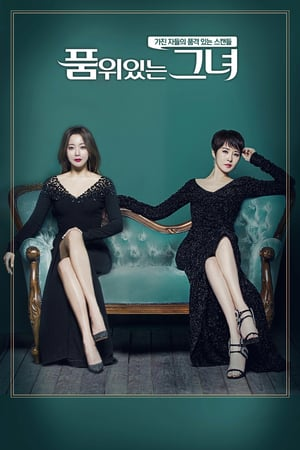 The Lady in Dignity Season 1 ตอนที่ 1-21