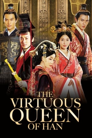 The Virtuous Queen Of Han Season 1 ตอนที่ 1-48