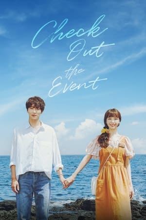 Check Out The Event Season 1 ตอนที่ 1-4
