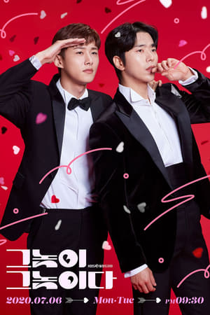 To All The Guys Who Loved Me Season 1 ตอนที่ 1-13