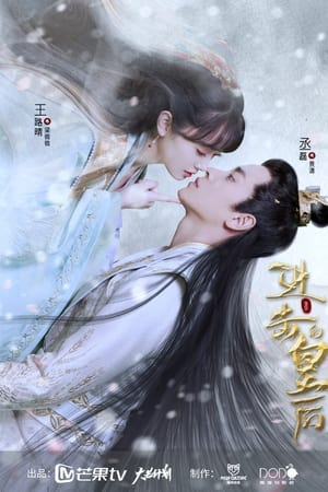 The Queen of Attack Season 2 ตอนที่ 1-5